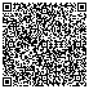 QR-код с контактной информацией организации ФЕРРУМ-ДИЗАЙН ЗАО