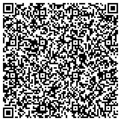 QR-код с контактной информацией организации ЗАО ТЮМЕНСКИЙ МАШИНОСТРОИТЕЛЬНЫЙ ЗАВОД