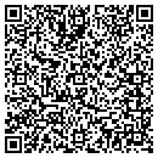 QR-код с контактной информацией организации ВИТА-Р ИЧП