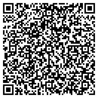 QR-код с контактной информацией организации ДИАНА ТИМ ТОО