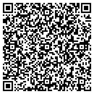 QR-код с контактной информацией организации РУБИН-24 ООО