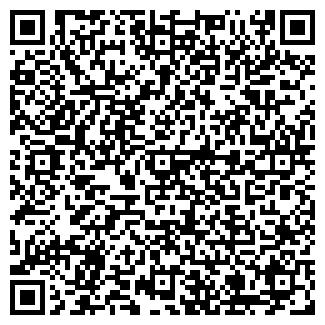 QR-код с контактной информацией организации РУБИН-540 ООО
