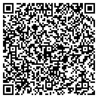 QR-код с контактной информацией организации СИБМАШ ЗАО