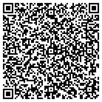 QR-код с контактной информацией организации СИБМАШСЕРВИС ООО