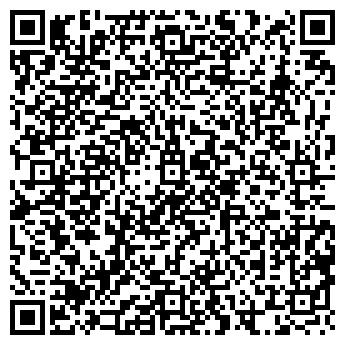 QR-код с контактной информацией организации СИБСТРОЙ-2000 ООО