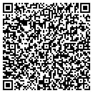 QR-код с контактной информацией организации ТЮМЕНЬАГРОЛЕС