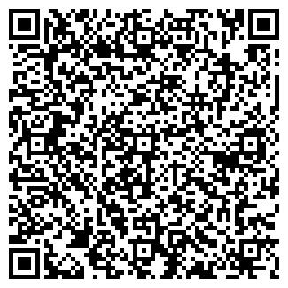 QR-код с контактной информацией организации АГРОЛЕС