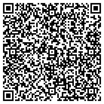 QR-код с контактной информацией организации ЛЕВАШИ-ЛЕС ПРЕДПРИЯТИЕ