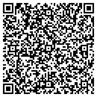 QR-код с контактной информацией организации СИБСТРОЙКОМП, ЗАО