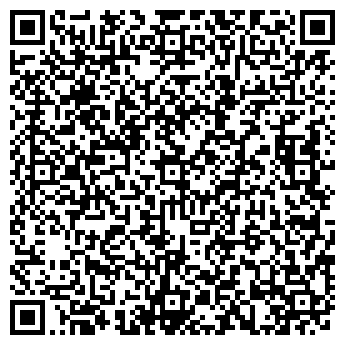 QR-код с контактной информацией организации РАДУГА-2000 ООО