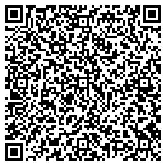QR-код с контактной информацией организации Продажа мебели: