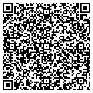 QR-код с контактной информацией организации ЛОГИКА