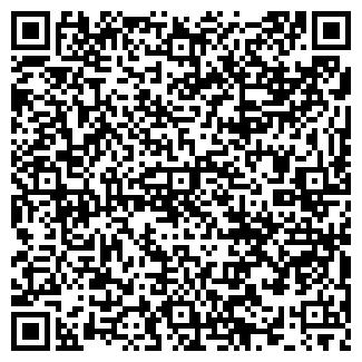 QR-код с контактной информацией организации МАСТЕР МЕБЕЛЬ
