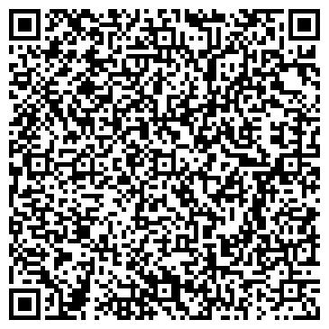 """QR-код с контактной информацией организации """"Сиб-вест """" ооо"""
