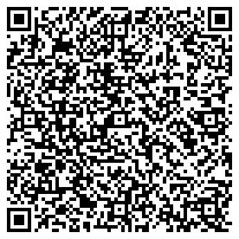 QR-код с контактной информацией организации ТРИОН-МЕБЕЛЬ ООО