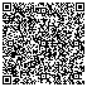 QR-код с контактной информацией организации ТЮМЕНЬРЕМСТРОЙБЫТ ОАО