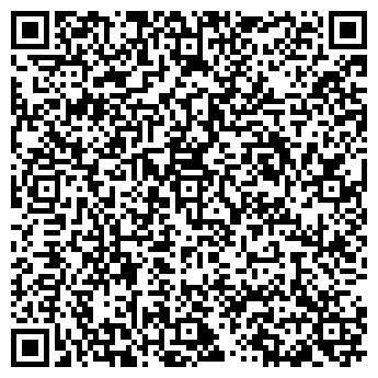 QR-код с контактной информацией организации БЕРЕЗНЯКОВСКИЙ СТОЛЯРНЫЙ ЦЕХ