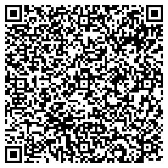 QR-код с контактной информацией организации ГЕРМЕТИКСТРОЙ ООО