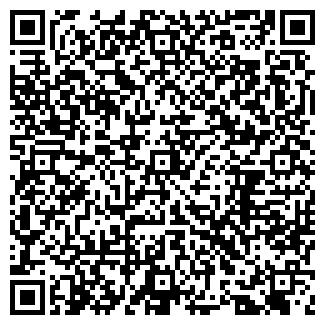 QR-код с контактной информацией организации ДЖАНУТТИ