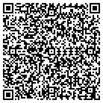 QR-код с контактной информацией организации ИМПЕРИАЛ-МАРКЕТ ООО