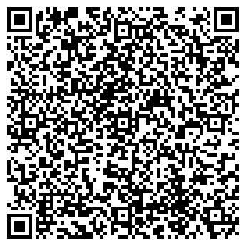 QR-код с контактной информацией организации КАСКАД СТОЛЯРНЫЙ ЦЕХ