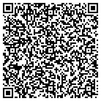 QR-код с контактной информацией организации КОМАНДОР-ТЮМЕНЬ ООО
