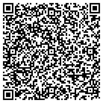 QR-код с контактной информацией организации ЛИНДА ДИЗАЙН СТУДИЯ