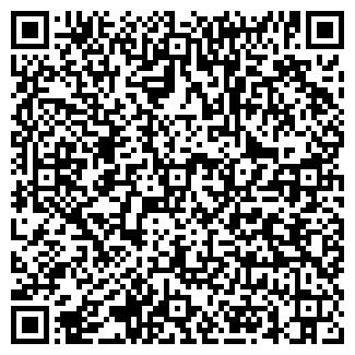 QR-код с контактной информацией организации МЕБЕЛЬВИЛЛЬ ОАО