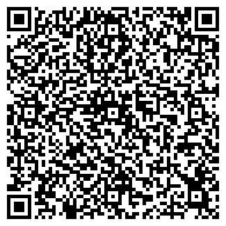 QR-код с контактной информацией организации РАДО ООО