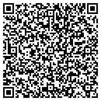QR-код с контактной информацией организации СИБИРЬ-ЮЛИС ООО