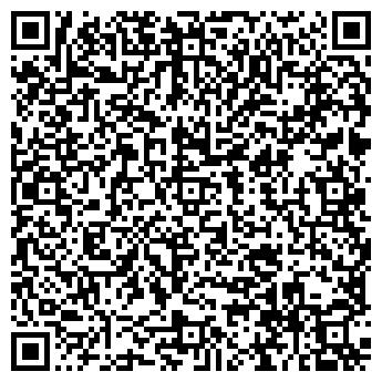 QR-код с контактной информацией организации ТЮМЕНЬ-МЕБЕЛЬ ТОРГОВЫЙ ДОМ