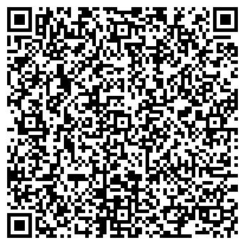 QR-код с контактной информацией организации ФРОНТАЛЬ МЕБЕЛЬНАЯ ФАБРИКА