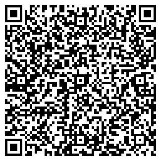 QR-код с контактной информацией организации VERSAL САЛОН