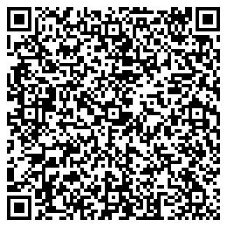 QR-код с контактной информацией организации ООО ОКНА И ДВЕРИ