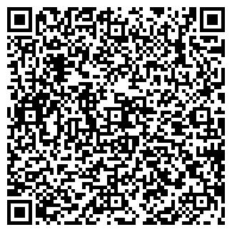 QR-код с контактной информацией организации ООО ОКНА СИБИРИ