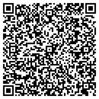 QR-код с контактной информацией организации ЕВРОТЕКС