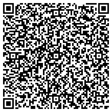 QR-код с контактной информацией организации Сибирская ковровая фабрика