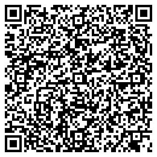 QR-код с контактной информацией организации ТЭКС ОАО