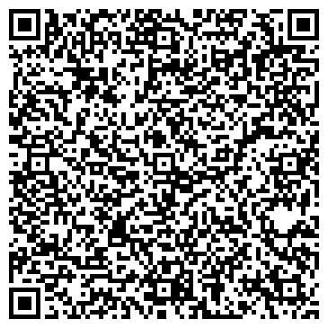 """QR-код с контактной информацией организации ЗАО Обувное объединение """"Восход"""""""