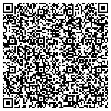QR-код с контактной информацией организации ООО ЯРОСЛАВСКАЯ ФАБРИКА ВАЛЯНОЙ ОБУВИ
