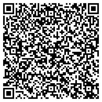 QR-код с контактной информацией организации ЭСТА