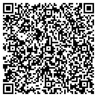 QR-код с контактной информацией организации ООО МОДУС