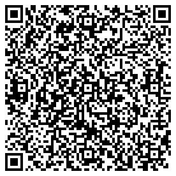 QR-код с контактной информацией организации ООО ТЮМЕНЬДОРСЕРВИС