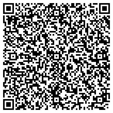 QR-код с контактной информацией организации ДОМ МОДЕЛЕЙ  (СИЛУЭТ ДОМ МОДЕЛЕЙ)