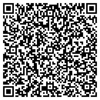 QR-код с контактной информацией организации ТРИНИТИ ЭНД ООО
