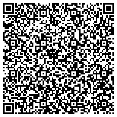 QR-код с контактной информацией организации ОАО «Тюменский завод медицинского оборудования и инструментов»