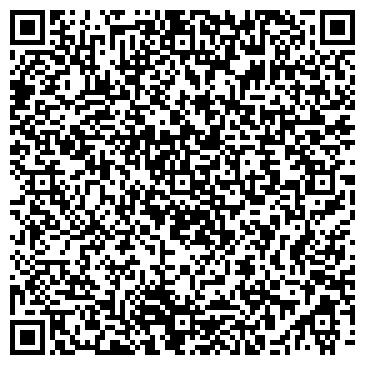 QR-код с контактной информацией организации ЯНТАРЬ-ЛЮКС ПРОИЗВОДСТВЕННАЯ БАЗА