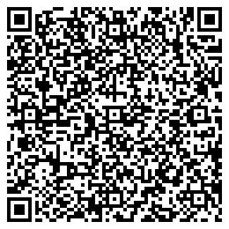 QR-код с контактной информацией организации ЛИДЕР ЦЕНТР
