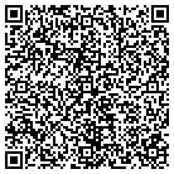 QR-код с контактной информацией организации РОСТО АВТОМОБИЛЬНАЯ ШКОЛА