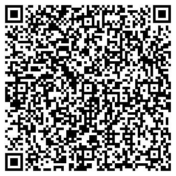 QR-код с контактной информацией организации РОСТО ШКОЛА ТЕХНИЧЕСКАЯ